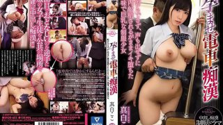 FuxRus.com  JAV Best adult scene Small Tits new , watch it