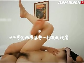 Chinese Cheating Wife Sex Tape