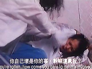 香港奇案之吸血贵利王 黄秋生 许蓓 香港 三级片 王晶