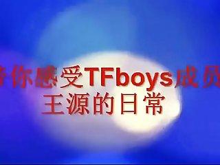 中国巨星王源与友人劲爆毒龙钻
