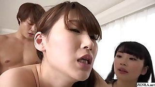 JAV threesome with Honoka Mihara and Misato Nonomiya featuring doggystyle sex and sloppy lesbian kissing in HD with English subtitles