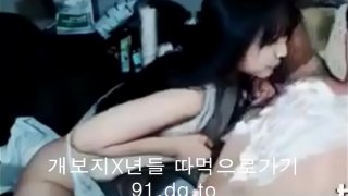 Hot Korean Video 85