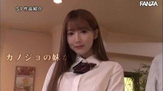 mikami yua ノーブラFカップおっぱいで全力アピールしてくる彼女の巨乳妹と、誘惑に負けちゃ�